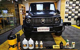 乌海XPEL是保护您汽车的优质拍档